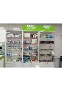 Аптека Бобруйск